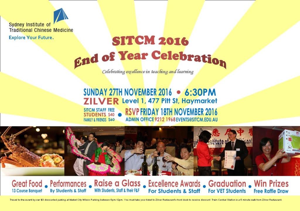 End-of-year-celebration-invitation